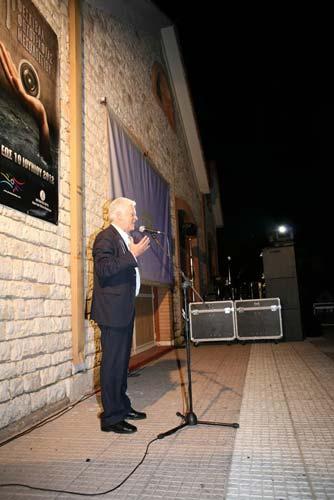 Φωτογραφία από την εκδήλωση