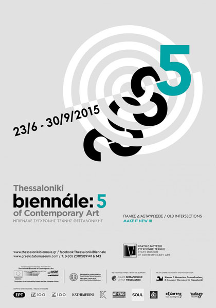 αφίσα 5ης Biennale