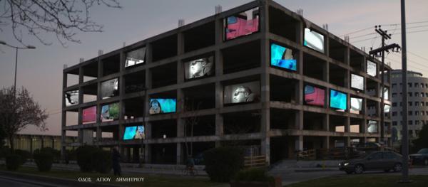 κτήριο με κρεμασμένες φωτογραφίες