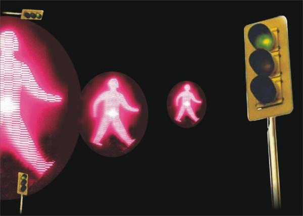φωτεινοί σηματοδότες