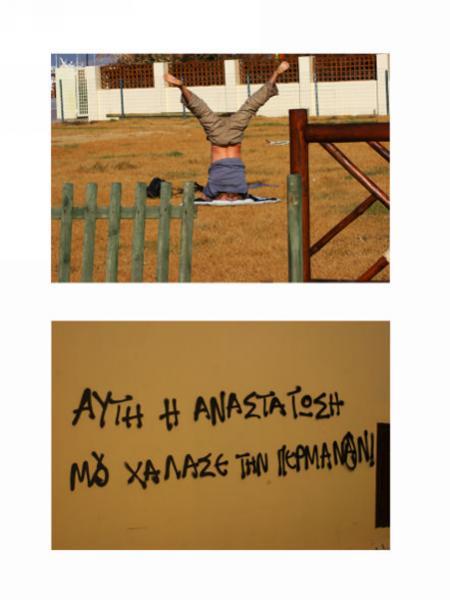δίπτυχο, άνδτρας κάνει κατακόρυφο, μήνυμα γραμμένο σε τοίχο