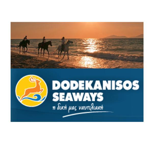 διαφημιστική αφίσα της Dodekanisos Seaways