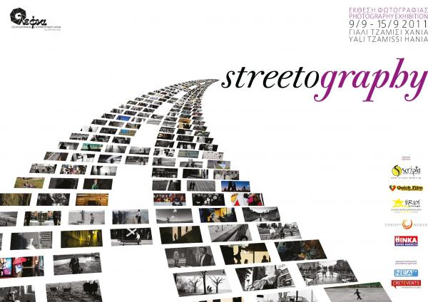 Streetography