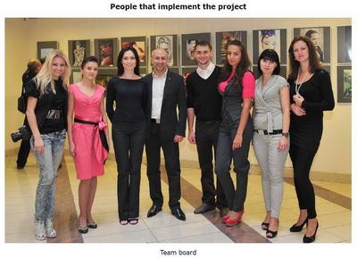 συμμετέχοντες στο project
