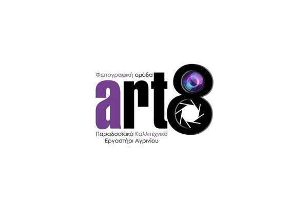 logo Art8