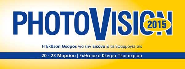 logo Photovision