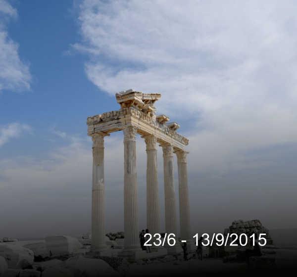 αρχαίος ναός, Ανατολική Μεσόγειος