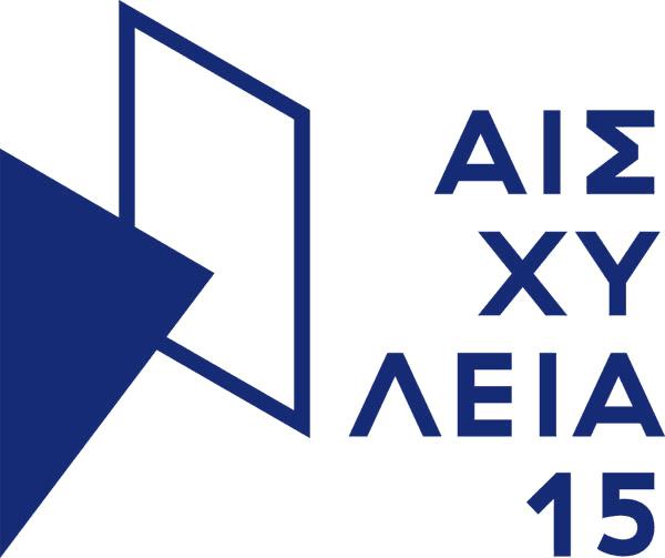 logo φεστιβάλ