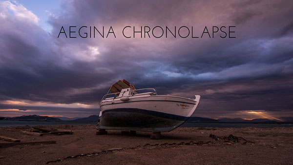Aegina Chronolapse, βάρκα, στεριά δειλινό