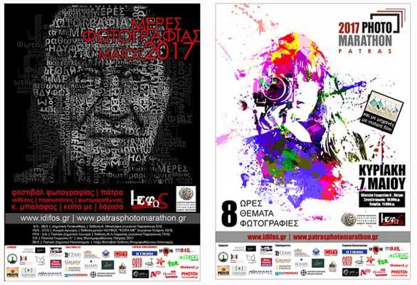 αφίσες φεστιβάλ