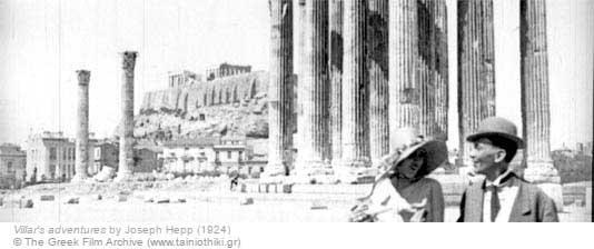 ασπρόμαυρη φωτογραφία ζευγαριού στην Ακρόπολη το 1924