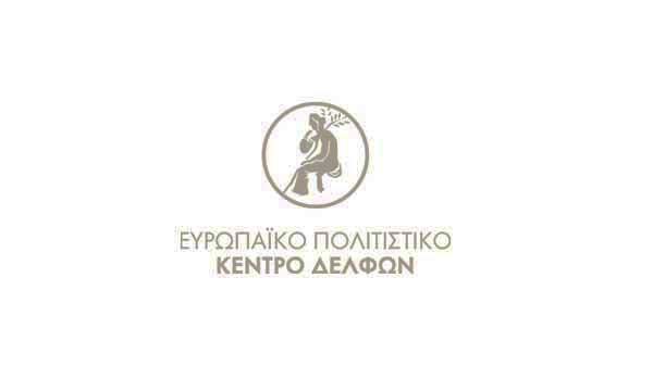Ευρωπαϊκό Πολιτιστικό Κέντρο Δελφών logo