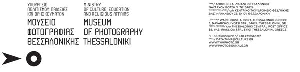 λογότυπο Μουσείο Φωτογραφίας Θεσσαλονίκης (ΜΦΘ)