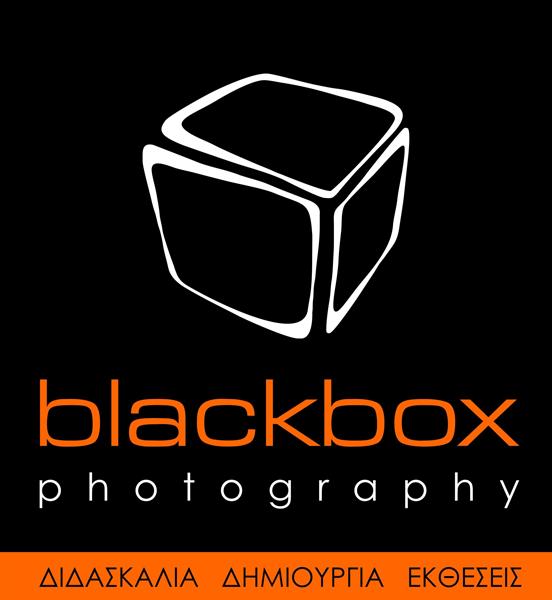 λογότυπο BlackBox Photography