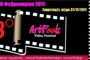 3o artfools video festival