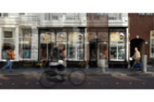 πανοραμικό 4πτυχο φωτογραφιών σημείων μιας πόλης