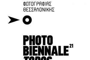 αφίσα PhotoBiennale 2010