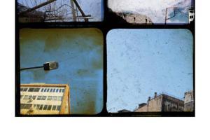 τετράπτυχο φωτογραφιών