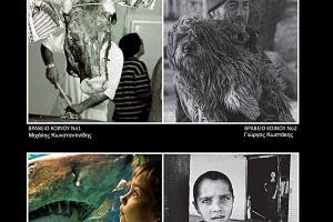 πορτραίτα ανθρώπων, αφίσα