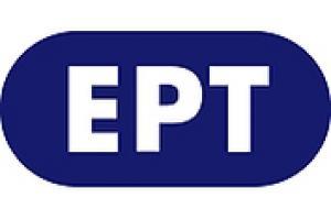 Προκήρυξη ΣΟΧ Α4/2010 καλλιτεχνικών ειδικοτήτων στην ΕΡΤ-Α.Ε.