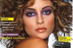 PhotoNet - Τεύχος 144