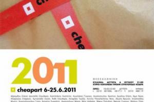 Cheapart 2011