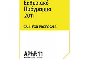 αφίσα πρόσκλησης