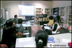 φωτογραφία απο την αίθουσα μαθημάτων