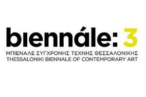 3η Μπιενάλε Σύγχρονης Τέχνης Θεσσαλονίκης