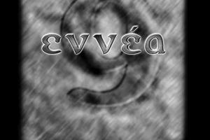 αφίσα σεμιναρίου