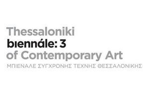Performance masterclass από τη Γεωργία Σαγρή στο πλαίσιο της 3ης Μ.Σ.Τ.Θ.