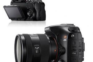 Sony α77 και α65