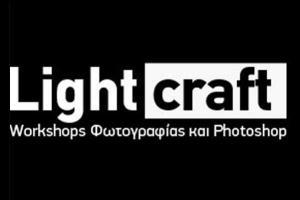 Σεμινάριο Photoshop από τον Ευστράτιο Αγιάνογλου στην Καβάλα
