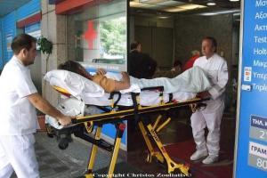 Φωτογραφία από μεταφορά στο Νοσοκομείο