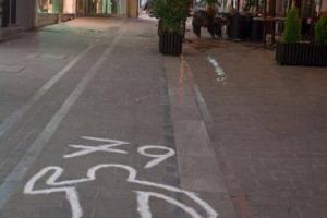 """""""Αθήνα, Δεκέμβριος, 2008"""""""
