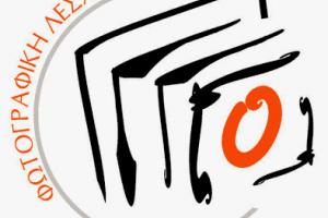 φωτογραφική λέσχη βόλου λογότυπο