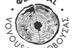 λογότυπο Φεστιβάλ