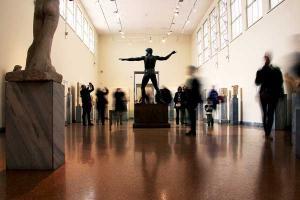 φωτογραφία μουσείου