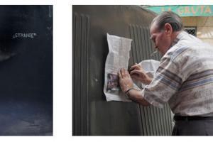 δίπτυχο: εξώφυλλο βιβλίου και φωτογραφία λευκώματος