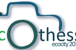 λογότυπο εκδήλωσης