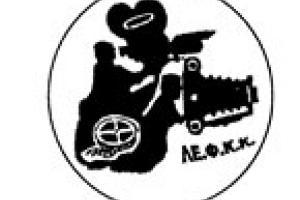 λογότυπο ΛΕΦΚΚ