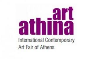 logo διοργάνωσης