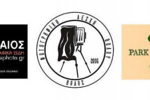 λογότυπα φορέων