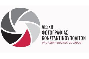 Λογότυπο Λέσχης Φωτογραφίας Κωνσταντινοπουλιτών