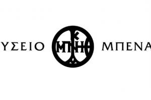 Λογότυπο Μουσείο Μπενάκη