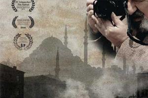 αφίσα ντοκιμαντέρ