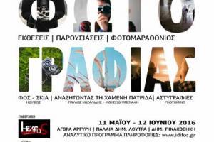αφίσα φεστιβάλ