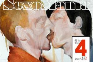 δύο άνδρες φιλιούνται / αφίσα
