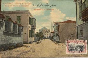 Η περιοχή του Γενί Τζαμί, card postal