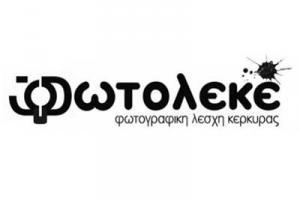 logo λέσχης